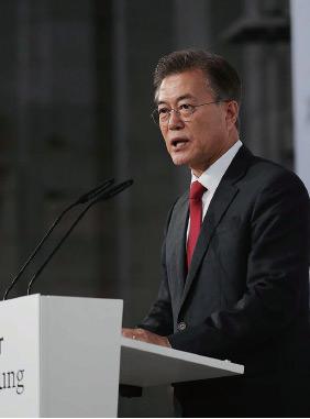 2017년 7월 6일 독일 쾨르버재단 초청 연설을 하고 있는 문재인 대통령