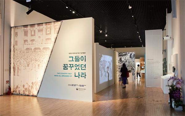'그들이 꿈꾸었던 나라' 전이 열리는 대한민국역사박물관 3층에 있는 특별전시관