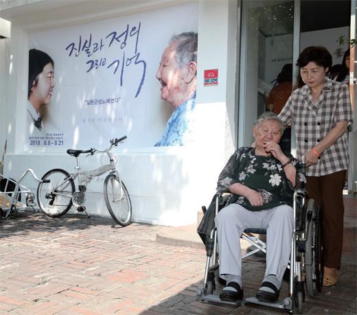 8월 8일 서울 인사동 관훈갤러리에서 열린 일본군 '위안부' 피해자 전시 '진실과정의 그리고 기억-일본군 성노예였다'전 서울지역 개막식에 참석한 길원옥 할머니