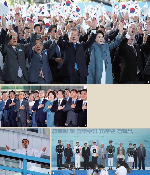문재인 대통령이 제73주년 광복절 및 정부수립 70주년 경축식에 참석해 부인 김정숙 여사와 태극기를 흔들고 있다.