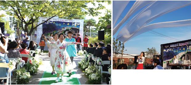 문화가 있는 날, 창신문화밥상 9월 행사 중 주민패션쇼