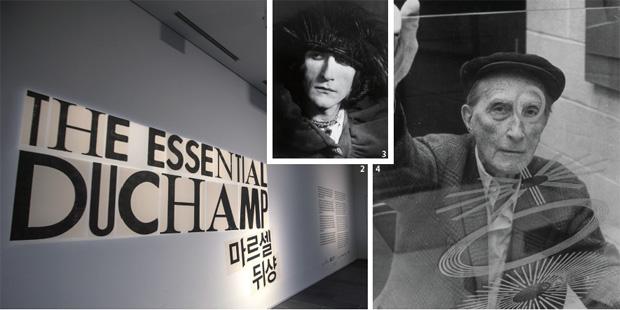 서울 종로구 국립현대미술관 서울관에서 열리는 마르셀 뒤샹전 전시관 입구