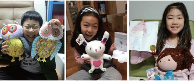 나만의 인형 프로젝트'를 통해 자신만의 인형을 전달 받은 아이들