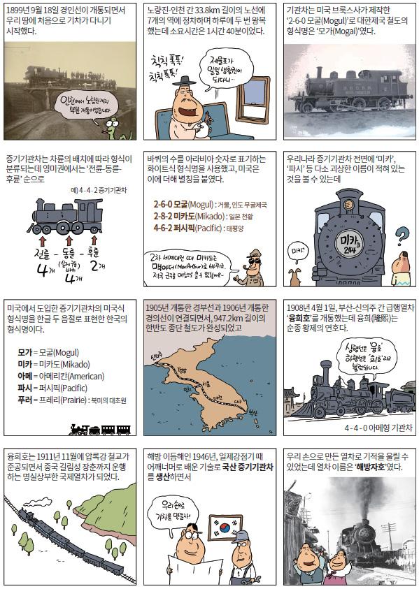 정훈이만화2