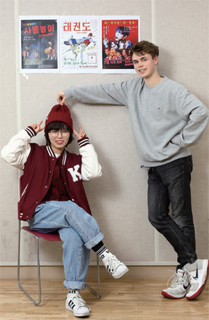 레하장과 톰