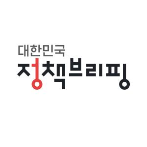 [원자력안전위원회]제127회 원자력안전위원회 개최