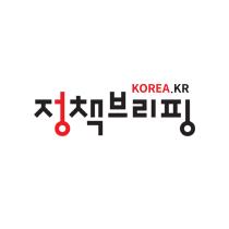대한민국 정책기자단 | 전체보기