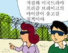 [대한민국 권익군] 강릉시 사천면의 40년 숙원사...