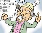 [대한민국 권익군] 할아버지, 죄송해요