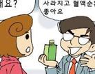 [대한민국 권익군] 대학생 울리는 불법 다단계