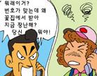 [대한민국 권익군] 도둑맞고 있는 전기요금