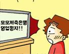 [현명한 권익씨] 국민신문고 '예금자 원스톱' 서...