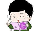 [절세가인 모노툰] 만화로 보는 연말정산 보험료 ...