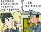 [대한민국 권익군]