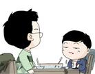 [절세가인 모노툰] 만화로 보는 신용카드 소득공...