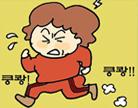 [현명한 권익씨] 2012년 대한민국 불편·갈등 Down