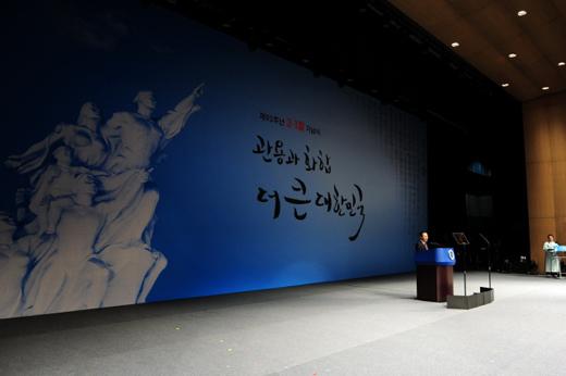 이명박 대통령이 1일 오전 서울 세종문화회관에서 열린 제93주년 3.1절 기념식에 참석, 기념사를 하고 있다. (사진=청와대)