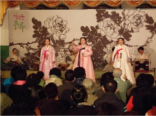 2011 덕수궁 풍류