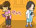 [아기&자기&이야기] 엘리베이터