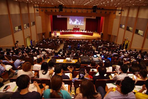 지난 8월 15일 코엑스 그랜드컨퍼런스룸에서는 '2012 세계자연보전총회