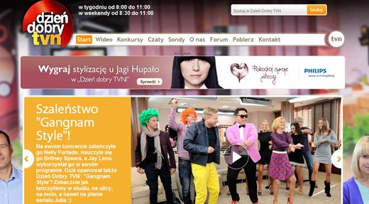 폴란드 tvn 방송에서 싸이 강남스타일을 소개하는 장면.