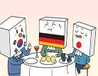 [원자력 바로알기] 에너지 레스토랑(원자력, 세계...