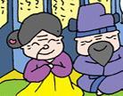 [알려라 권익툰] 표주박 숟가락 염근리