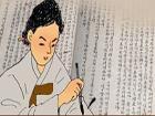 [문화재 탐방만화] 조선시대 팔방미인 장계향