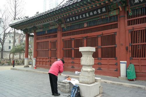 멀리 사당 앞에 빨간 상의의 한 아주머니가 연신 손을 합장하고, 머리를 조아리며 재를 올리는 모습이 눈에 들어왔다.