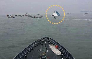 침몰 여객선 세월호 승객 구조작전에 투입된 해군3함대 유도탄고속함 한문식함이 사고해역에 접근하고 있다. 원안은 여객선이 침몰하고 있는 모습. (사진=해군제공)