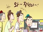[근로복지 삼국지] 임금 감소 생계비