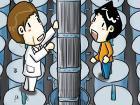 [알러뷰 원자씨] 원자씨, 사용후 핵연료를 부탁해