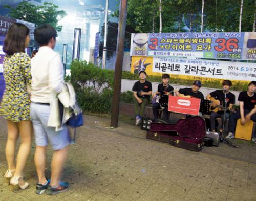 문화의 거리인 대흥동 우리들공원 앞에서 젊은 뮤지션들이 거리공연 중이다.