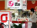 '보조금 경쟁' 이동통신 3사에 584억원 과징금