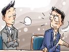 [경제 서프라이즈] 고효율 회담