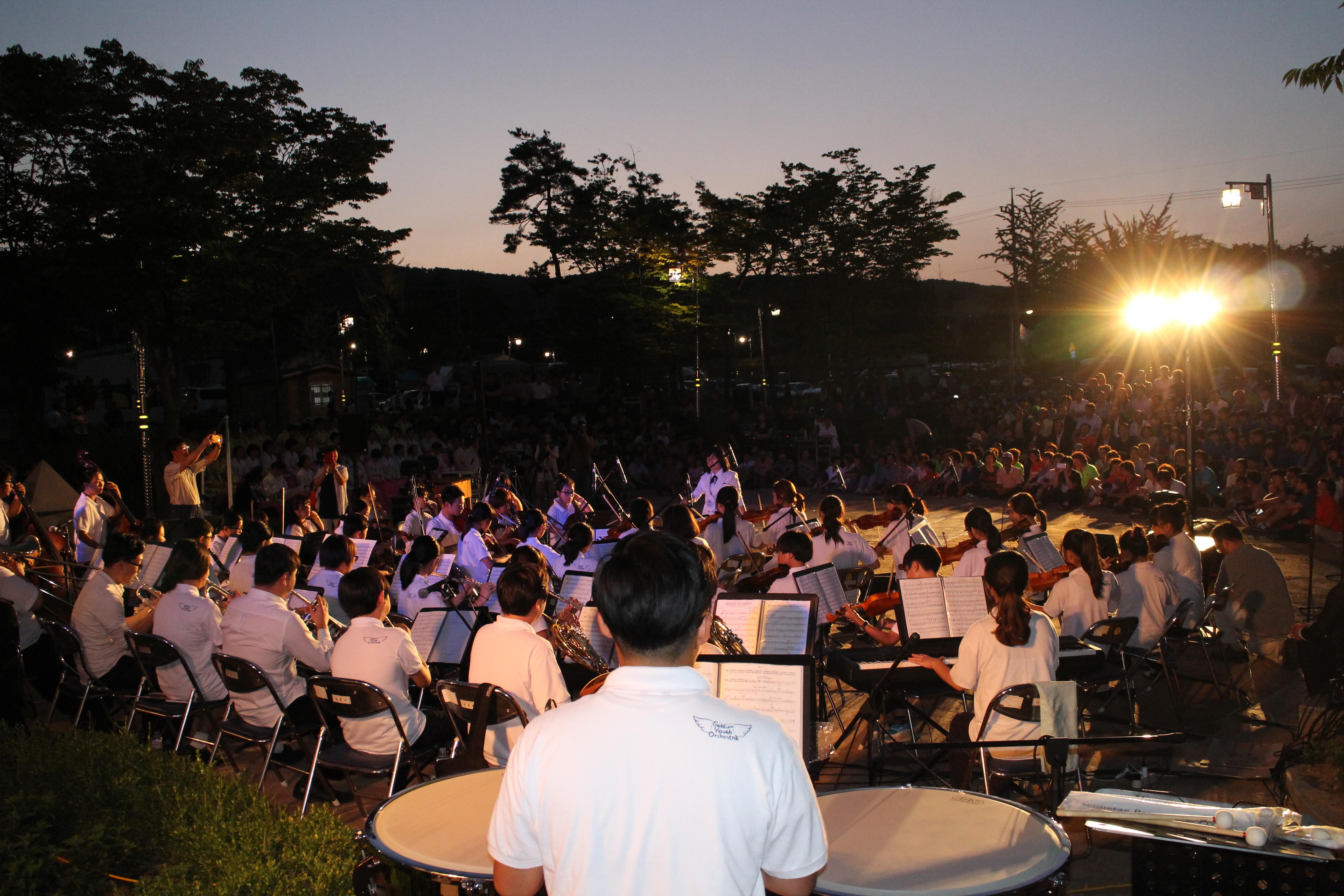 슬로시티 대흥을 수놓은 여름날의 콘서트