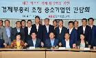 """최 부총리 """"기업인 언제든 연락 가능한 '핫라인' 설치"""""""