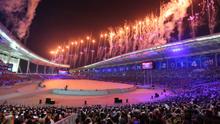 인천아시아경기대회
