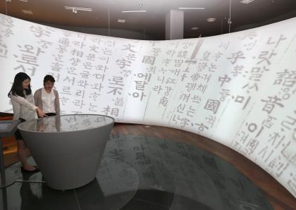 오는 10월 9일 한글날에 맞춰 서울 용산 국립중앙박물관 옆에 문을 여는 국립한글박물관이 25일 개관에 앞서 언론 공개 행사를 열었다. 이날 참석한 기자들이 전시장을 둘러보고 있다.