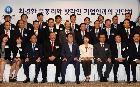 """최 부총리 """"'기업가 정신'으로 미래 대비 투자 나서야"""""""