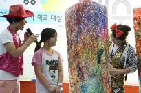 세월호 아픔 겪은 안산 학생들, 문화예술이 보듬다
