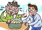 [국세청] 계란 할아버지와 노란우산