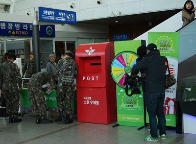 예비역이 취재한 국방부 소원 우체통