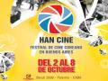 부에노스아이레스, 한국 영화에 흠뻑 빠지다