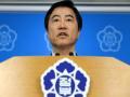 안전처, '연말연시 100일 특별재난안전대책' 발표