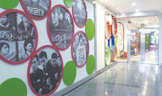 전북 장수군은 작은영화관이 들어서면서 서울과 동시에개 봉 영화를 볼 수 있는 곳이 됐다.