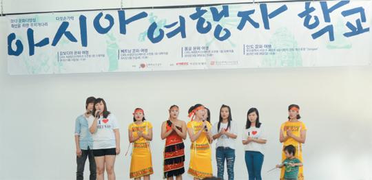 한국인과 다문화 이주민 간의 쌍방향 문화소통 방안으로 이뤄진 부산문화재단의 '아시아 여행자 학교' 지난해 행사 모습. 올해에는 더 많은 이들의 참여를 위해 '지구촌 여행자 학교'로 이름을 바꿔 열리게 된다.