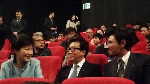 대통령과 함께한 영화 '국제시장' 관람기