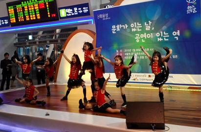 서울역서 즐긴 새해 첫 문화가 있는 날