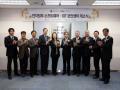 전자정부 소프트웨어·IOT 보안센터 개소